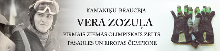 Vera Zozuļa